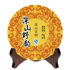 云南特产 普洱茶 深山野韵古树普洱熟茶100g茶饼
