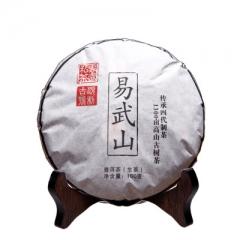 云南七子饼茶 普洱茶生茶饼 易武山普洱茶100g