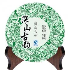 深山古韵100g 普洱生茶 云南特产七子饼吉顺号生茶叶