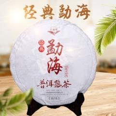 普洱 熟茶 饼 勐海熟茶357g云南七子饼茶叶
