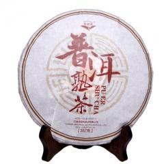 云南特产普洱茶熟茶 357g云南七子饼茶 熟普洱茶叶