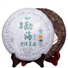 千溪谷知味普洱 普洱茶生茶饼 357g云南七子饼茶